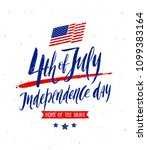 4th of july  independence day   ...   Shutterstock .eps vector #1099383164