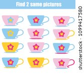 find the same pictures....   Shutterstock .eps vector #1099417580