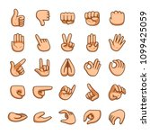 Vector Cartoon Hands Gestures...