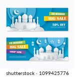 eid mubarak sale banner with...   Shutterstock .eps vector #1099425776