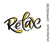 handdrawn lettering of a phrase ... | Shutterstock .eps vector #1099430258