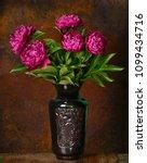 purple peonies on the... | Shutterstock . vector #1099434716