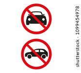 no cars sign on white... | Shutterstock .eps vector #1099454978