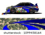 rally car vector livery.... | Shutterstock .eps vector #1099458164