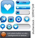Heart Web Blue Buttons For...