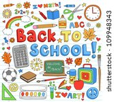 back to school classroom... | Shutterstock .eps vector #109948343