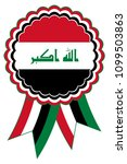 iraq award ribbon vector in the ... | Shutterstock .eps vector #1099503863