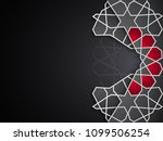 abstract background with 3d... | Shutterstock . vector #1099506254