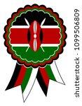 kenya award ribbon vector in... | Shutterstock .eps vector #1099506809
