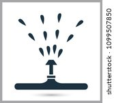 irrigation system simple icon | Shutterstock .eps vector #1099507850