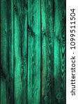 wood texture with knots and... | Shutterstock . vector #1099511504