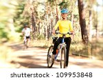 couple on bikes in the sunny... | Shutterstock . vector #109953848