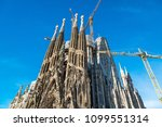 the cathedral of la sagrada... | Shutterstock . vector #1099551314