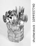 cutlery on white  | Shutterstock . vector #1099557740