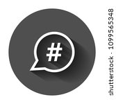 hashtag vector icon in flat... | Shutterstock .eps vector #1099565348
