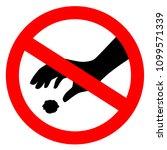 no littering vector sign... | Shutterstock .eps vector #1099571339