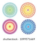 mandala with the sign of aum ... | Shutterstock .eps vector #1099571669