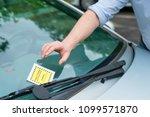 wrong parking ticket fine... | Shutterstock . vector #1099571870