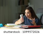 amazed student looking at... | Shutterstock . vector #1099572026