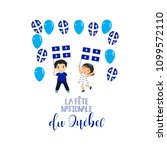 quebec national day  greeting... | Shutterstock .eps vector #1099572110