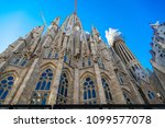 the cathedral of la sagrada... | Shutterstock . vector #1099577078