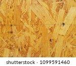 wooden pressed shavings natural ... | Shutterstock . vector #1099591460