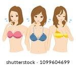 swimsuit women's groups in the... | Shutterstock .eps vector #1099604699