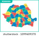 the detailed map of the romania ... | Shutterstock .eps vector #1099609370