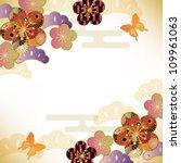 japanese motif background | Shutterstock .eps vector #109961063