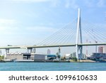 tempozan bridge   osaka  japan | Shutterstock . vector #1099610633