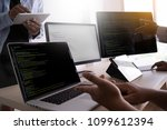 programmer working developing... | Shutterstock . vector #1099612394