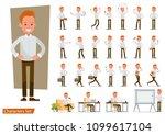 set of office man worker... | Shutterstock .eps vector #1099617104