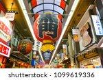 osaka  japan   may 13 2018 ... | Shutterstock . vector #1099619336