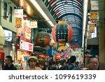 osaka  japan   may 13  2018 ... | Shutterstock . vector #1099619339
