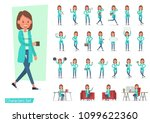 set of office woman character... | Shutterstock .eps vector #1099622360