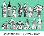 houses and buildings cartoon... | Shutterstock .eps vector #1099631504