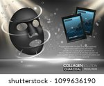 charcoal facial mask ad. vector ... | Shutterstock .eps vector #1099636190