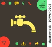 faucet icon symbol   Shutterstock .eps vector #1099640108