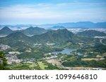 landscape of the sanuki plain... | Shutterstock . vector #1099646810