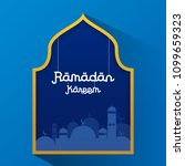 vector ramadan background  | Shutterstock .eps vector #1099659323