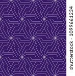 pattern with crossing thin... | Shutterstock .eps vector #1099661234