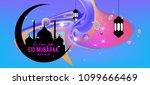 eid mubarak greeting card... | Shutterstock .eps vector #1099666469