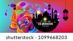 eid mubarak greeting card... | Shutterstock .eps vector #1099668203