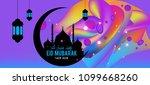 eid mubarak greeting card... | Shutterstock .eps vector #1099668260