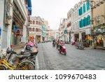 haikou  china   april 19  2018  ... | Shutterstock . vector #1099670483