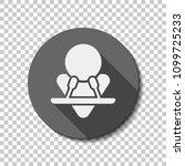 male speaker icon. flat icon ...
