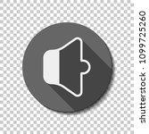 simple volume min. flat icon ...