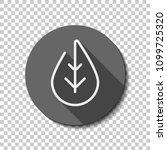 simple leaf. linear icon  thin...