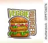vector logo for veggie burger ... | Shutterstock .eps vector #1099726076