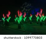 royal botanic gardens  sydney ... | Shutterstock . vector #1099770803